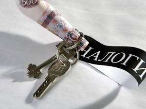 нужно-ли-платить-налоги-за-сдачу-недвижимости-в-аренду