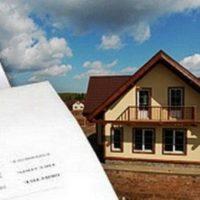 Изображение - Какие документы нужны чтобы продать земельный участок dachnaya-amnistiya-360x250-200x200