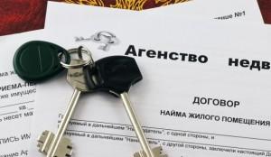 dogovor_naima_zhilogo_pomescheniya