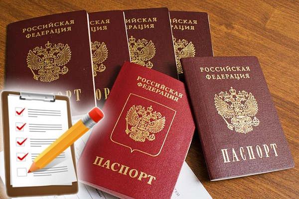 dokumenty-dlja-poluchenija-pasporta