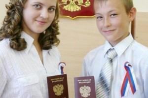 dokumenty_dlya_polucheniya_pasporta_v_14_let_1-450x298