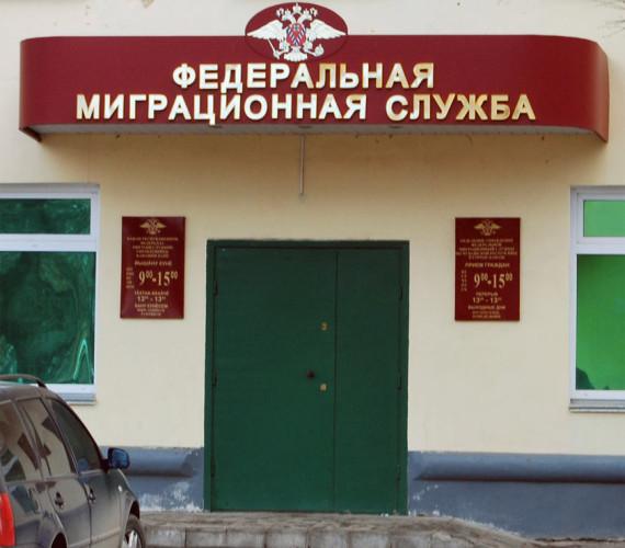 Какие документы нужны для получения паспорта в РФ