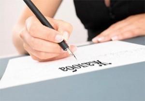 Изображение - Как правильно написать заявление в управляющую компанию и его образцы jaloba-300x209