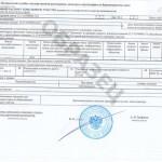 kadastroviy-pasport-uchastka