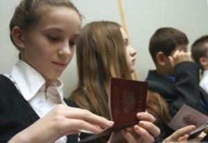 kak-poluchit-pasport-v-14-let-2