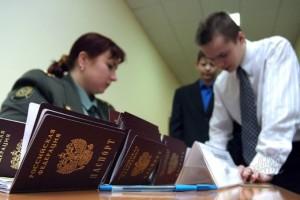 kak-poluchit-pasport-v-14-let