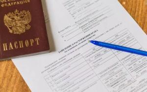 kuda-podavat-dokumenty-na-razvod-i-nuzhnye-dokumenty-1