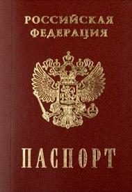 passport-rf