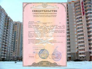 registraciya-kvartiry-v-novostroyke-06