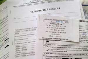 Требуются ли дополнительные документы при подаче заявления в другом городе?