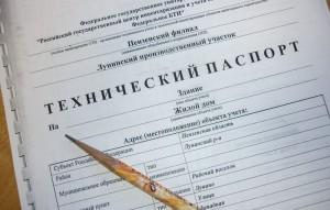 tehnicheskiy-pasport