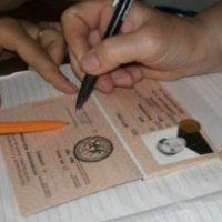 временная регистрация в гостинице образец