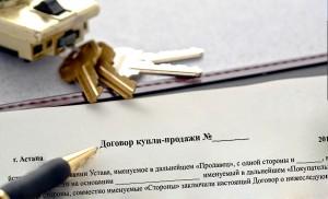 Договор-купли-продажи-квартиры-с-рассрочкой-платежа