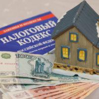 Налоги при дарении квартиры родственникам