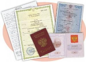 paket-dokumentov-dlya-registratsii-prav (2)