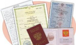 paket-dokumentov-dlya-registratsii-prav