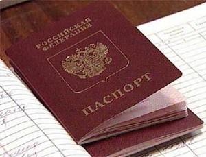 pomenyat-pasport-posle-smeni-familii