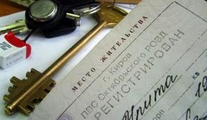 postoyannaya-i-vremennaya-propiska-06