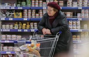 prozhitochnyj-minimum-pensionera-mozhet-uvelichitsya-v-2016-godu