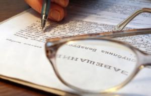 Документы для оформления наследства у нотариуса после смерти