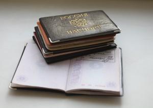 Изображение - Регистрация по месту жительства разбираемся с документами 28795-300x212