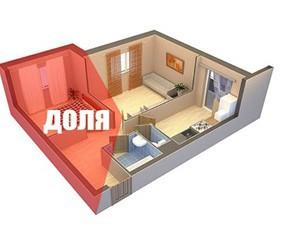 Доля в квартире: договор дарения