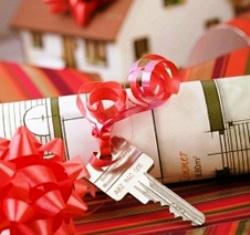 Типовой договор дарения квартиры