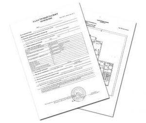 Изображение - Основне отличия между кадастровым и технический паспортом kadastroviy-i-technicesky-pasport-kvartiry-04-300x252