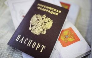 Изображение - Регистрация по месту жительства разбираемся с документами registr_po_mestu_zhitelstva-360x225-300x188