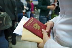 Изображение - Регистрация по месту жительства разбираемся с документами registracia-po-mestu-zhitelstva-1-300x200