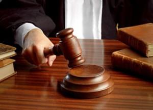 Изображение - Преимущественные права при купле-продаже и отказ от них sud1-300x216