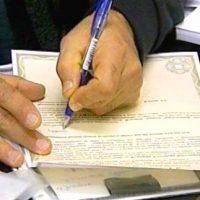 Изображение - Необходимые документы для получения разрешения от органов опеки на продажу квартиры 1308-200x200
