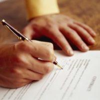Регистрация договора переуступки права аренды земельного участка
