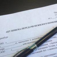 акт приема передачи отделочных работ образец