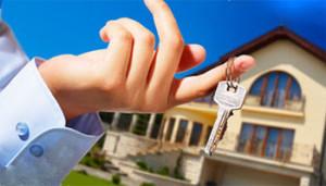 Предварительный договор купли продажи земельного участка и жилого дома