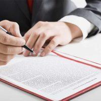 Изображение - Форма стандартного договора аренды квартиры reestr-200x200