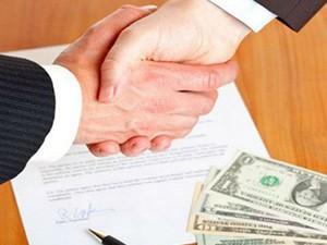 Договор задатка при покупке нежилого помещения образец скачать