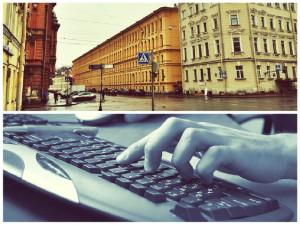 Ищем владельца квартиры по адресу через интернет