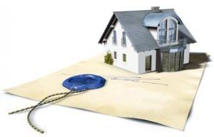 Срок регистрации недвижимости в собственность