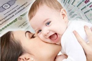 1386053830_materinskij-kapital