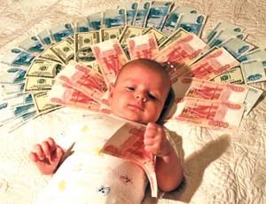 Материнский капитал какая сумма в 2017 году