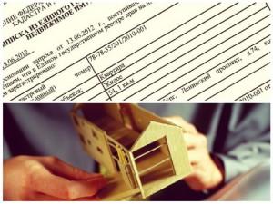 Тем не менее сдача имущества в аренду по закону облагается налогом.