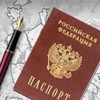 Изображение - Сколько времени дается на прописку (регистрацию) по новому месту жительства Kak-vyipisatsya-iz-kvartiryi-vladeltsu-200x200