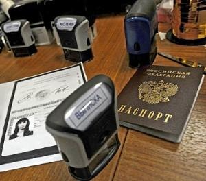 Kakie-dokumenty-nuzhny-dlya-vypiski-iz-kvartiry
