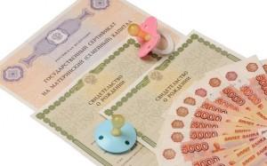 Какие нужны документы для оформления материнского сертификата