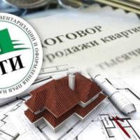 Расширенная выписка из ЕГРП на недвижимое имущество