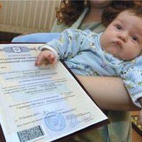 Изображение - Дом в собственность документы для оформления chto-takoe-materinskii-kapital-200x200