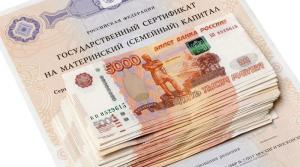 deti.mail_.ru_frVuJCf-800x445