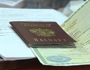 dokumenty-dlya-vremennoi-propiski