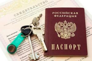 dokumenty_propiska_1